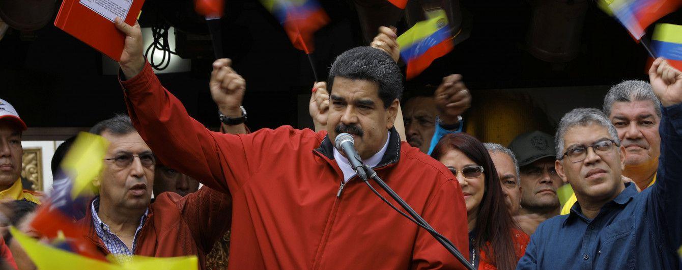 Трамп угрожает Мадуро санкциями