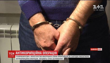 До ГПУ під посиленою охороною доправили першого затриманого