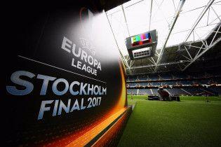 Не час святкувати. УЄФА проведе фінал Ліги Європи за скороченою програмою