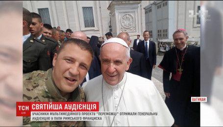 """Папа Римський звернувся до """"Переможців"""" українською мовою"""