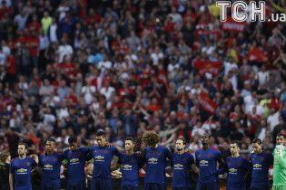 Перед фіналом Ліги Європи вшанували пам'ять жертв теракту в Манчестері