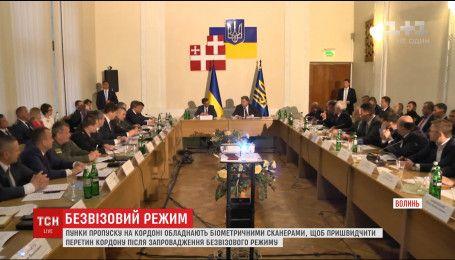 Пункти пропуску на кордоні України обладнають біометричними сканерами