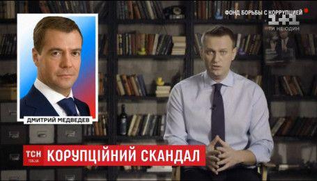 Російське МВС перевірило звинувачення на адресу прем'єра Медведєва і ознак злочину не знайшло