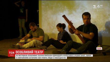 У Львові люди з інвалідністю зіграли на одній сцені з професійними акторами
