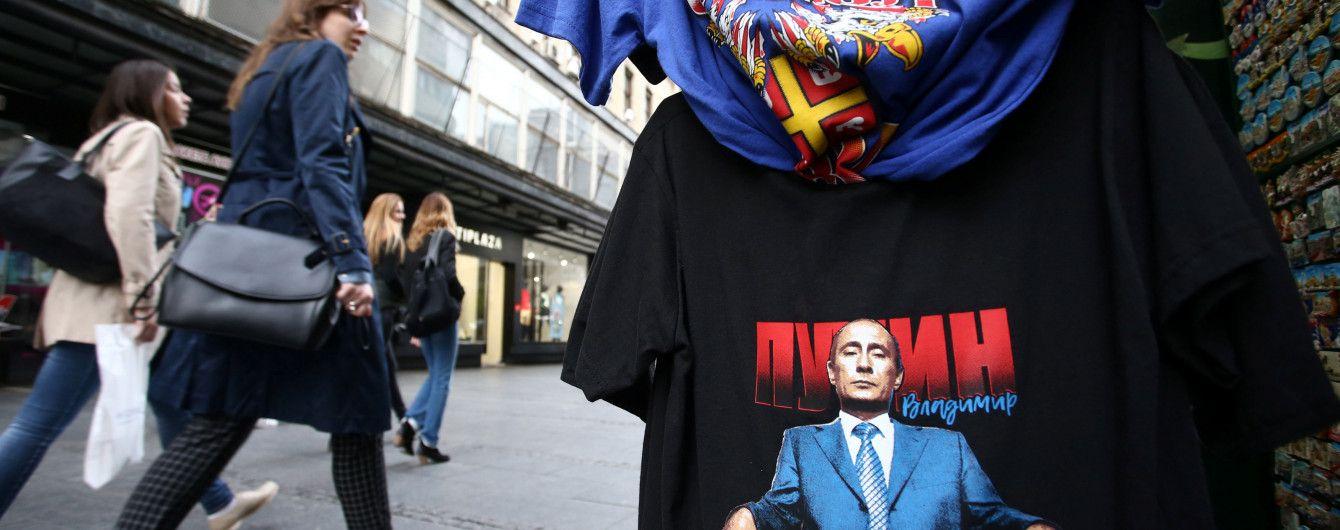 New York Times розкрило схеми організації Росією антиукраїнських протестів у Європі