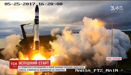 В Новой Зеландии запустили ракету, созданную с помощью 3D принтера