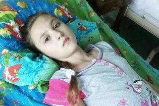 Нещасний випадок вклав у ліжко 12-річну Настю