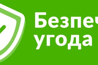 Безпечна угода: OLX презентував послугу для безпечних покупок та продажів!