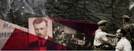 Очима свідків. Невідома історія України ХХ століття