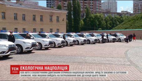 Україна закупила для Нацполіції 635 японських авто