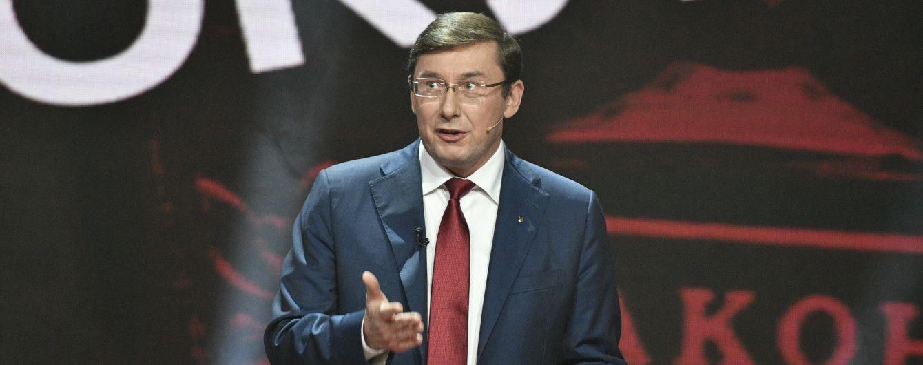 Луценко обвинил сторонников Саакашвили в уничтожении государства и обещает уголовную ответственность