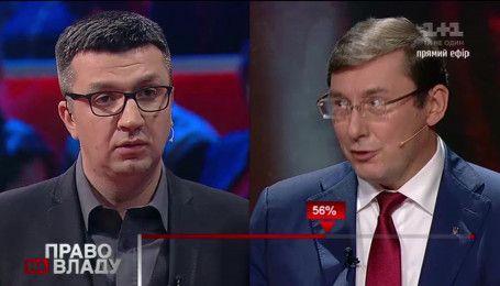Луценко рассказал, на каком этапе находятся дела против Януковича и Ко