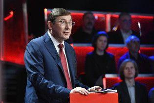 У Києві одружується син Луценка