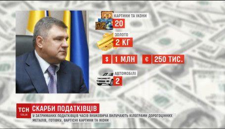 У 25 затриманих екс-посадовців вилучили кілограми золота, срібла та мільйони у валюті