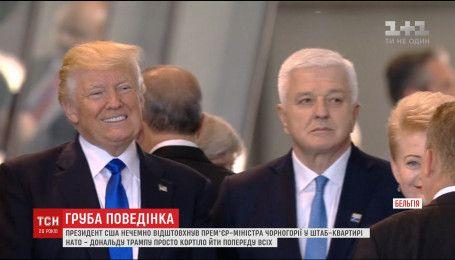 Трамп на просмотре новой штаб-квартиры НАТО грубо оттолкнул премьера Черногории