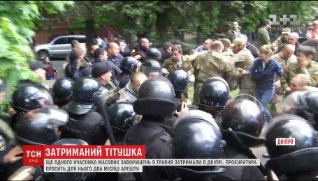 В Днепре задержали студента местного вуза за участие в массовых беспорядках 9-го мая