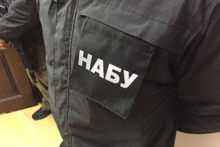Агента НАБУ, который является сыном экс-нардепа задержали на явочной квартире