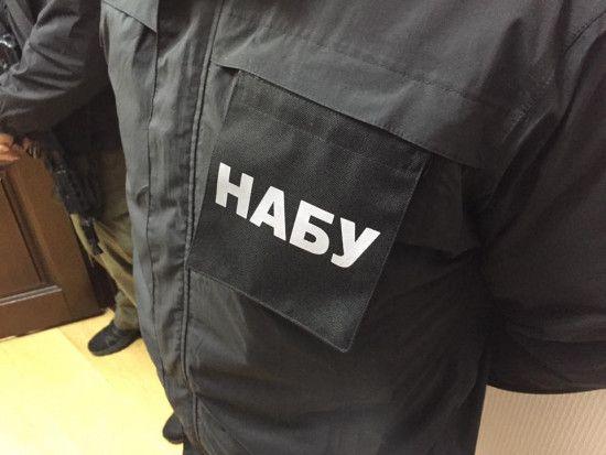 """В аеропорту """"Бориспіль"""" детективи НАБУ затримали екс-високопосадовця ГПУ"""