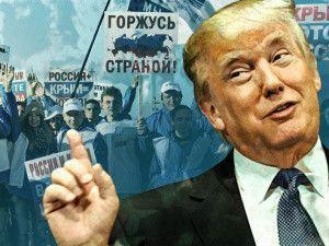 """Кримський ляпас"" Трампа"