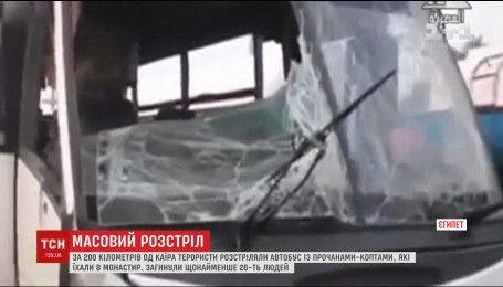 В Египте боевики обстреляли автобус с христианами-коптами внутри