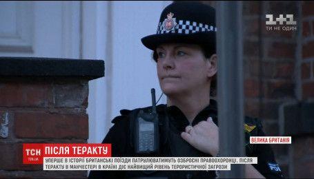 Полиция нашла подозрительные предметы во время рейдов в помещениях Манчестера