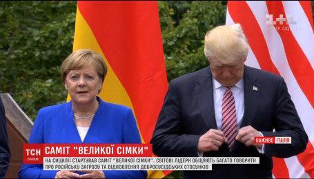 """Возобновление доверия и отстройка отношений: в Италии стартует саммит """"Большой семерки"""""""