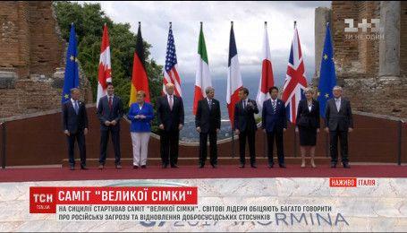 """Це буде найскладніший саміт """"Великої сімки"""" за останні роки, - президент Європейської ради"""
