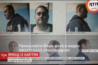 Відомий український спортсмен розповів, чому розстріляв мотоцикліста у Києві