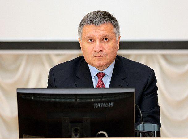 Аваков назвал полицию лидером доверия среди госучреждений Украины