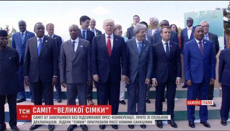 G7 готова вводить новые санкции против РФ в случае продолжения агрессии в Украине