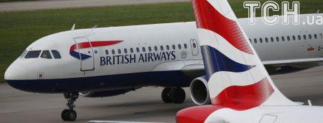 У Британії п'яного пілота зняли з рейсу озброєні правоохоронці