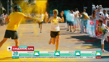 У Києві відбудеться благодійний кольоровий забіг - ColorRun 2017
