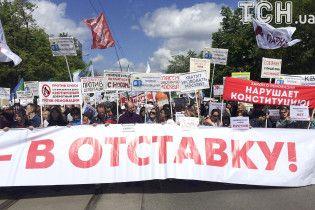"""""""Путина – в отставку!"""": Чего требовали митингующие в Москве"""