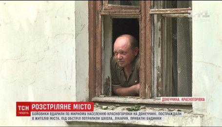 Боевики ударили по школе, больнице и частных домах в Красногоровке