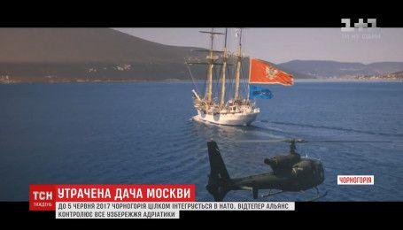 Бегство от Кремля: до 5 июня Черногория полностью интегрируется в НАТО