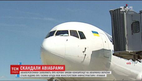К чему приведет тайное соглашение между Министерством инфраструктуры и Ryanair