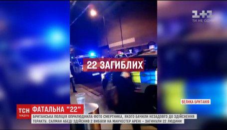 Роковая 22 в Манчестере: ИДИЛ снова доказал способность устроить теракт в любой точке Европы
