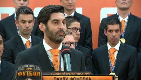 Донецький Шахтар отримав чемпіонські медалі за тур до закінчення сезону