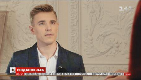 """OLEYNIK презентував кліп до пісні з нового альбому """"Зажигать молодым"""""""