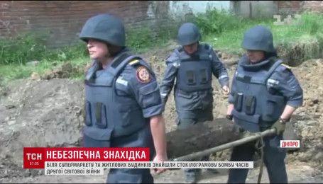 100-кілограмовий боєприпас знайшли у середмісті Дніпра біля супермаркету