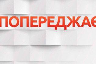 """""""ТСН.ua. Допомога"""" попереджає про шахраїв, які діють від імені сайту"""