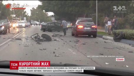 В іспанському місті Марбелья машина збила перехожих і протаранила кілька автівок