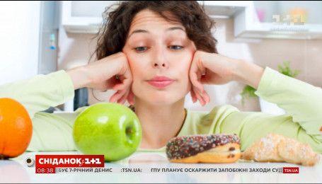 Чому худнути за допомогою дієти шкідливо