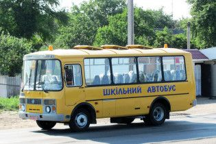 СБУ на Закарпатье заблокировала закупку российской санкционной автотехники