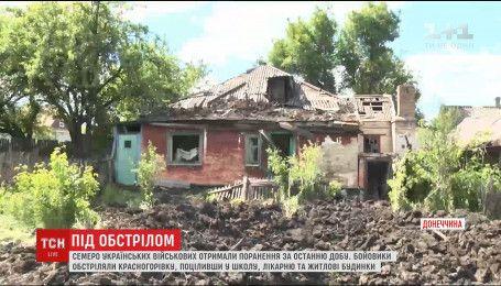 Фронтові зведення: семеро український військових поранили на Сході