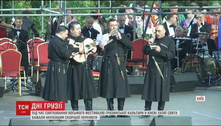 Кияни відзначили Дні Грузії в Україні