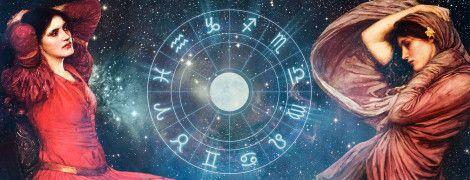 Что звезды нам пророчат: гороскоп на 29 мая-4 июня