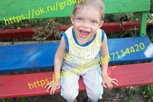 4-річний Миколка сподівається на допомогу небайдужих