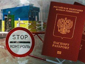 Візовий режим з Росією: бути чи не бути?