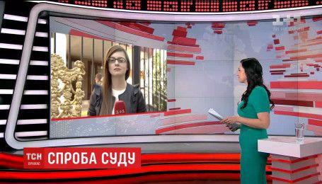 Прокуратура просит для Януковича пожизненный срок заключения